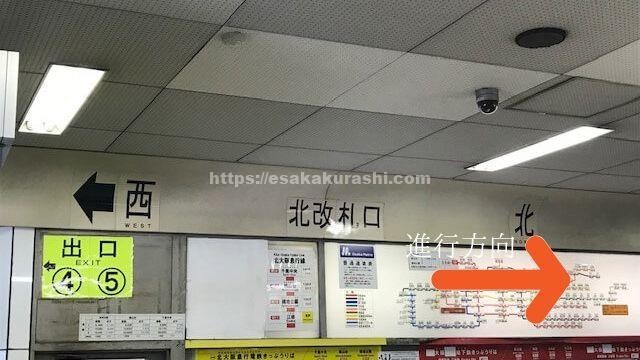 江坂駅北改札