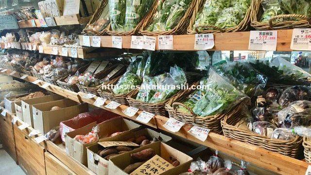 クレヨンハウスの有機野菜