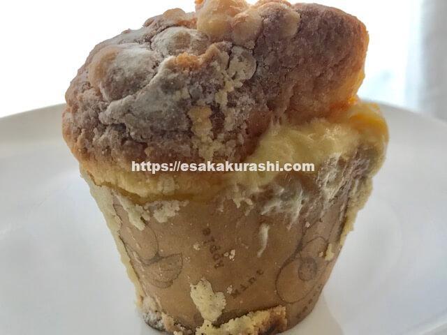 王様のふわふわクリームパン