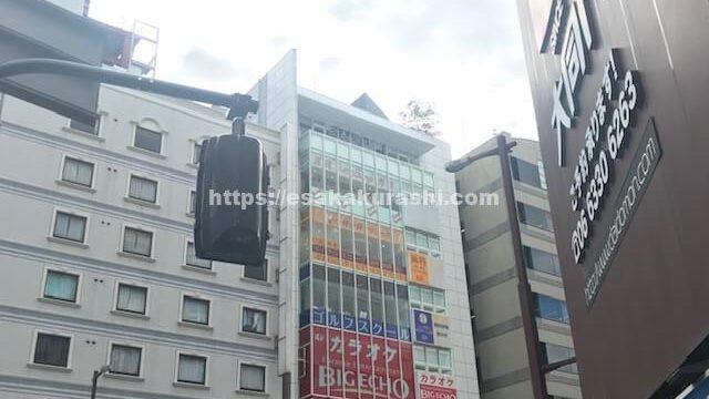 江坂駅8番出口すぐの大同門