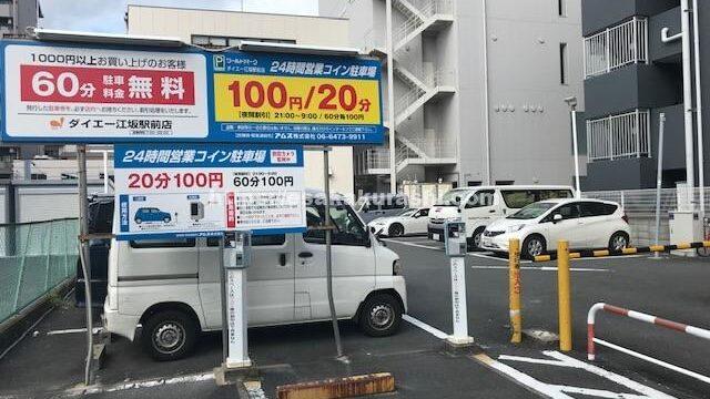 ダイエー江坂駅前店駐車場