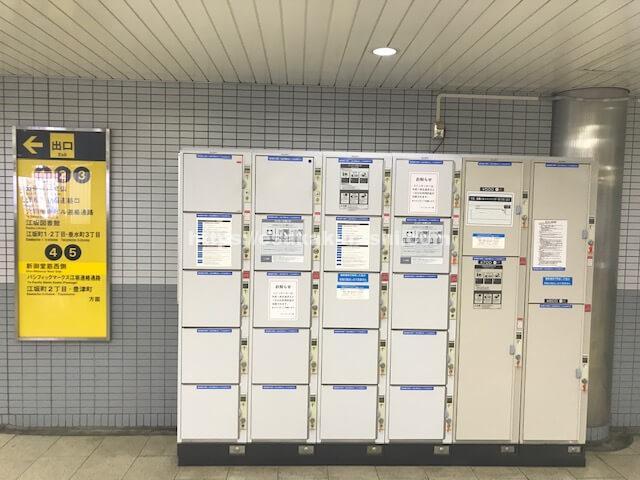 江坂駅南改札口コインロッカー