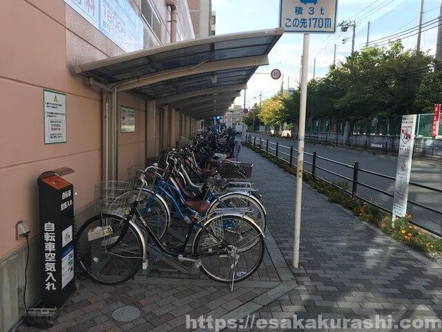 関西スーパー江坂店の空気入れ