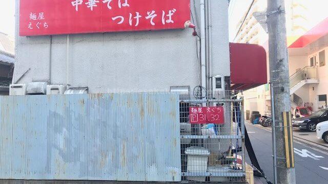 江坂えぐちの駐車場