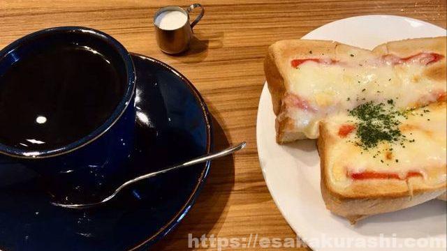 コーヒー&チーズトースト