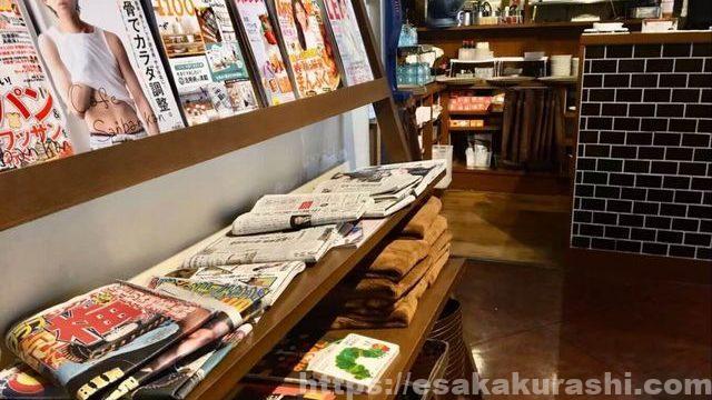 カフェ三番館店内の雑誌