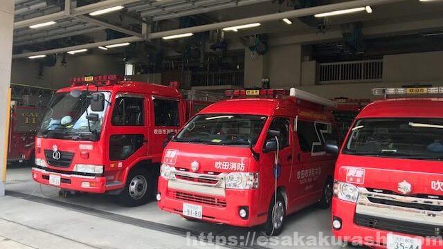 吹田西消防署の消防車①