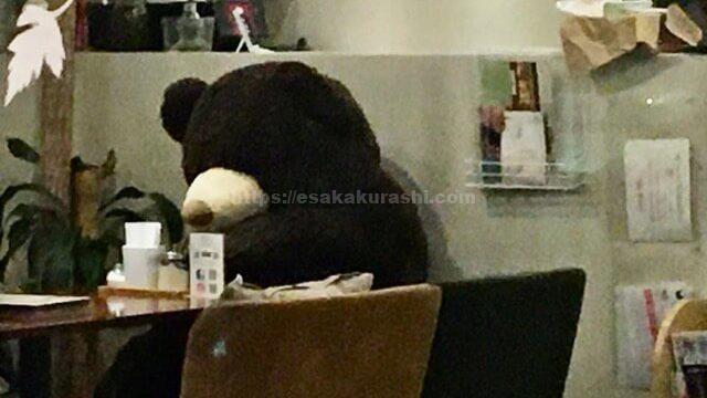 カフェエイトのクマ席