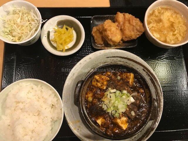 華やの土鍋麻婆豆腐セット