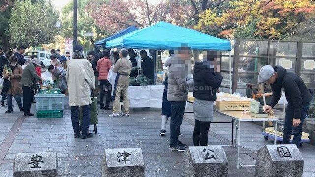 吹田江坂豊津公園朝市グーチョキパン屋