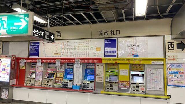 御堂筋線江坂駅の南改札口