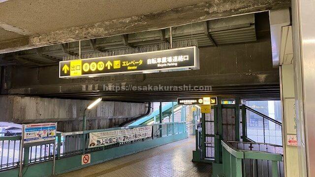 御堂筋線江坂駅の8番9番10番出口