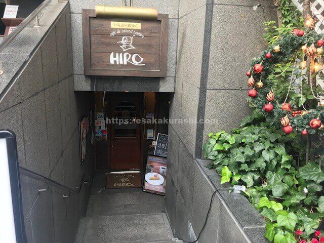 ヒロコーヒー江坂店