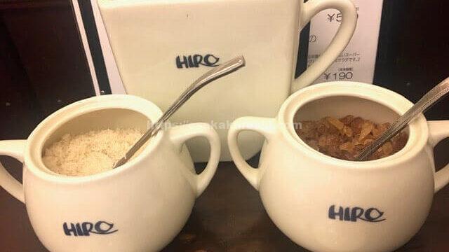ヒロコーヒー江坂店の砂糖