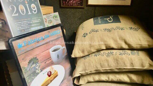 ヒロコーヒー江坂店入り口に積まれたコーヒー