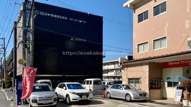 関西ニットの駐車場