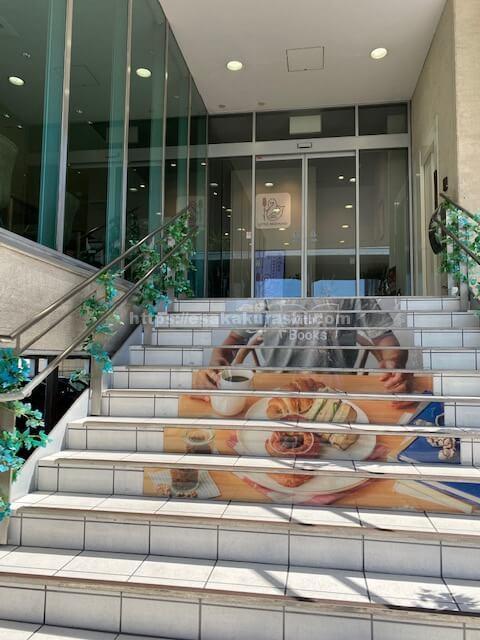 リトルマーメイド店内への階段