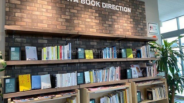 TSUTAYA BOOK DIRECTION