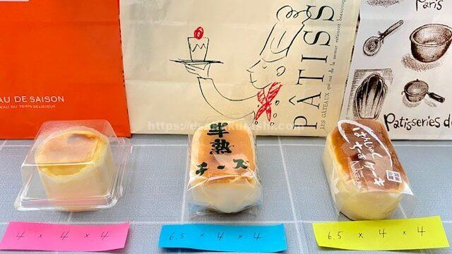 江坂の半熟チーズ大きさ比較