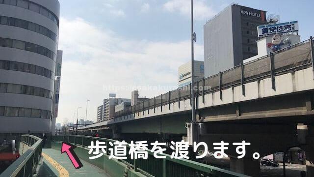 江坂駅からyeepaまでの行き方 (3)