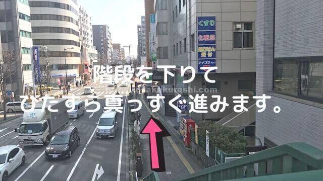 江坂駅からyeepaまでの行き方 (4)