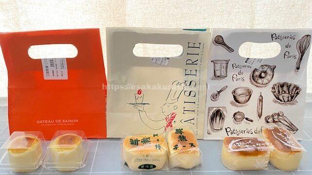 江坂の半熟チーズ比較