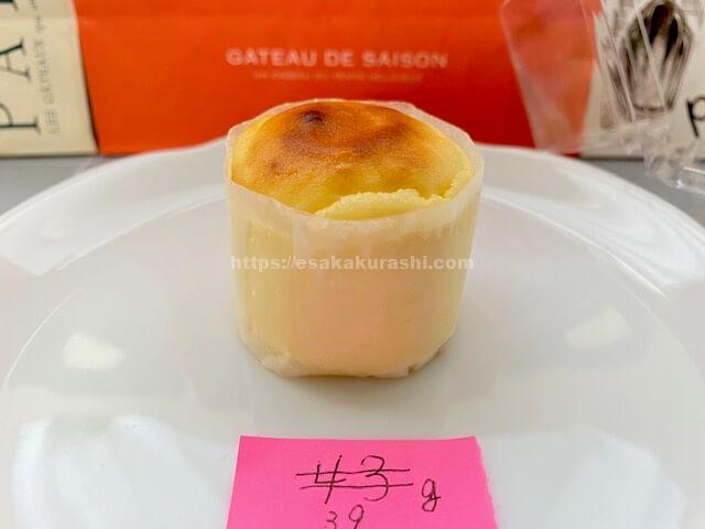 シロデラブルの半熟チーズ