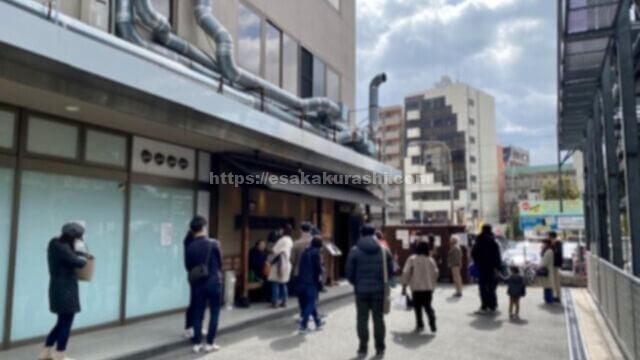 江坂焼肉哲のランチは開店前から行列