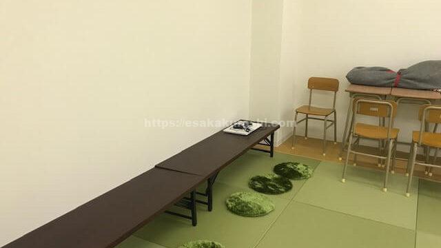 イーパ江坂校和室