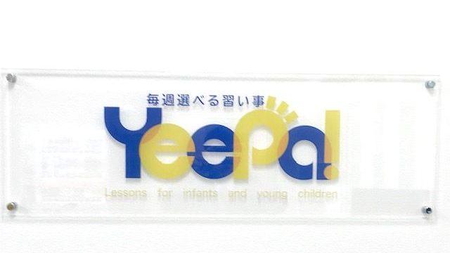 yeepa江坂校
