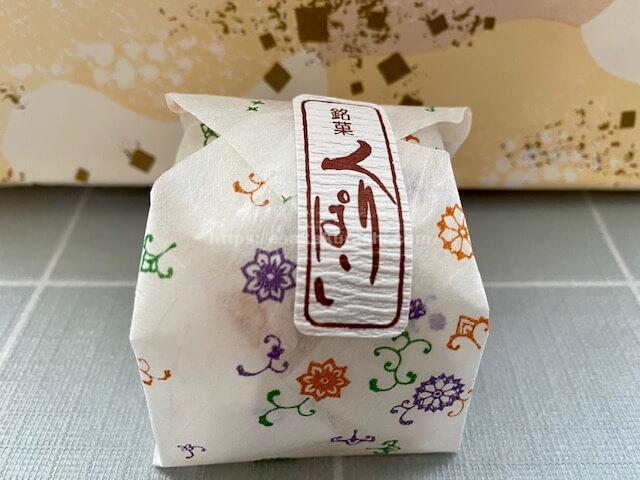 丹洛栗ぱい包装
