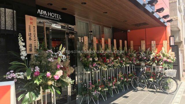 入り口にはたくさんの花が並んでいました