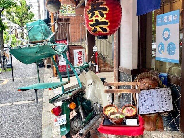 江坂 兵六そばのレトロな配達バイク