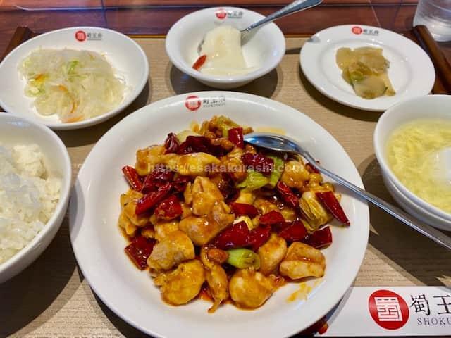 鶏肉と落花生の唐辛子炒めセット