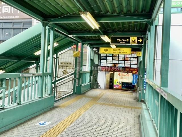 江坂駅御南改札口