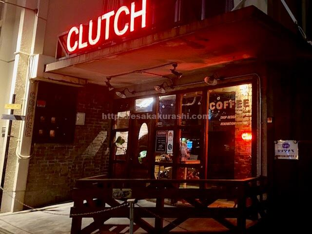 閉店後のclutch